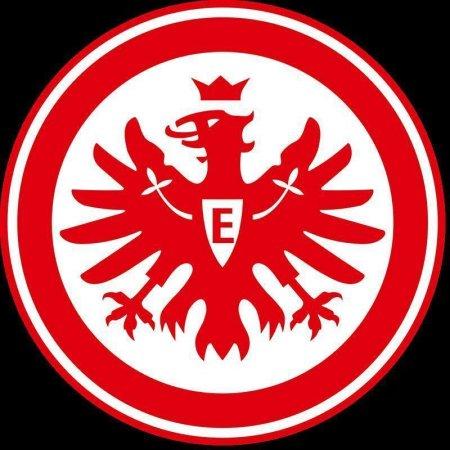Eintracht Frankfurt Fanartikel Günstig Online Kaufen Bettwäsche